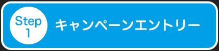 ローチケHMVプレミアム入会キャンペーン