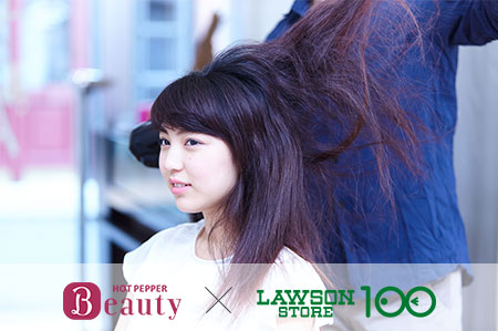 「HOT PEPPER Beauty」×「LAWSON100」